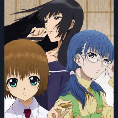 Shion-no-Ou-vostfr-streaming-ddl-hd