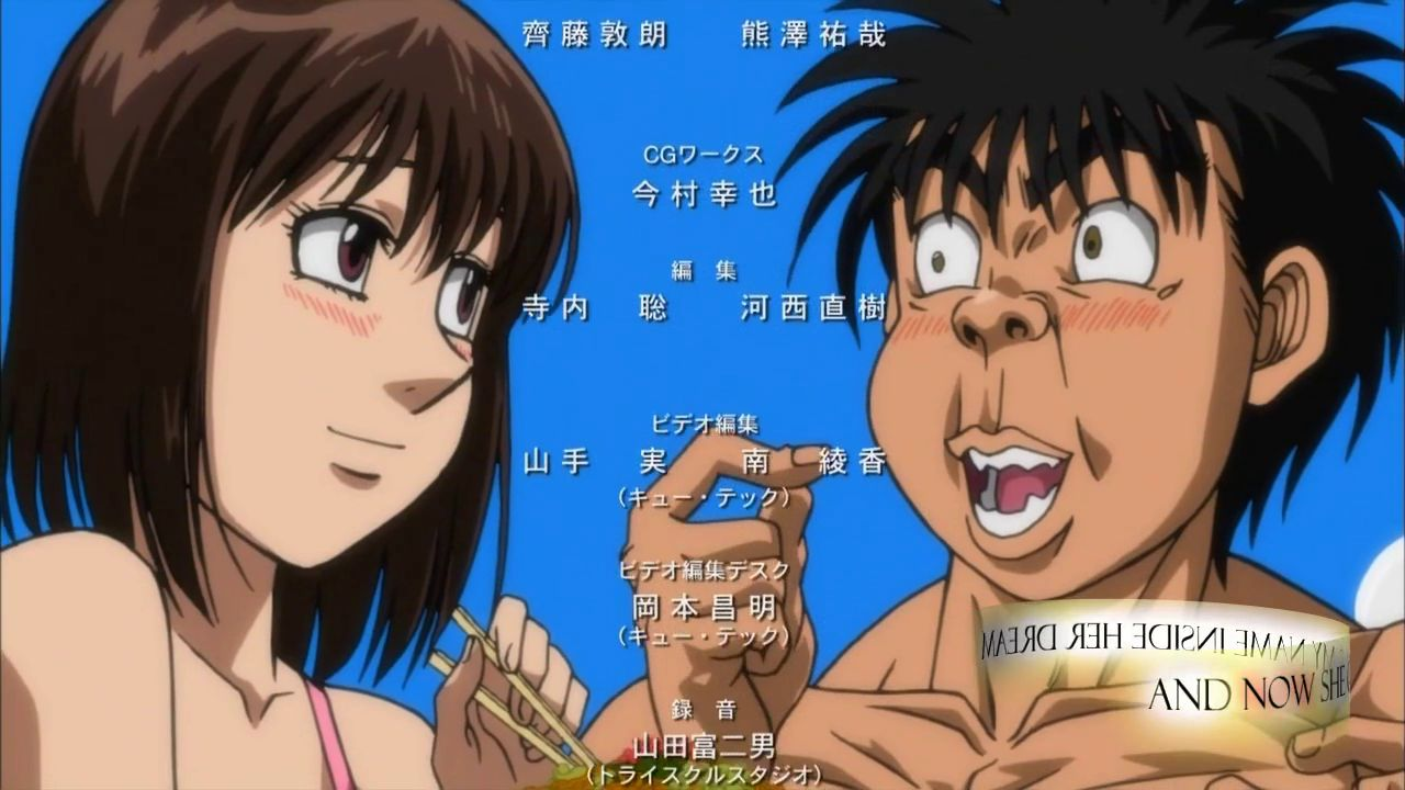 Hajime No Ippo The Fighting New Challenger 18 Vostfr