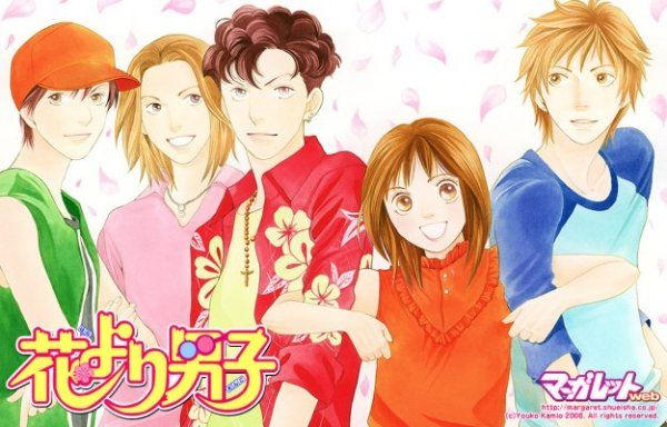 Hana-Yori-Dango-vostfr-streaming-ddl-hd