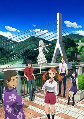 Ano-hi-mita-hana-no-namae-o-bokutachi-wa-mada-shiranai-FHD-vostfr-streaming-ddl-hd
