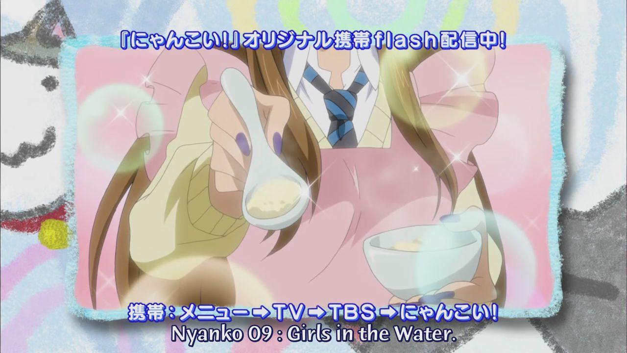Nyan koi 08 vostfr anime ultime for Nyan koi 04 vostfr