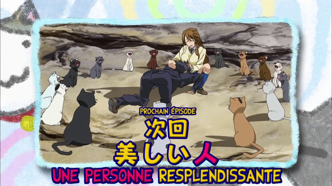 Nyan koi 03 vostfr anime ultime for Nyan koi 04 vostfr