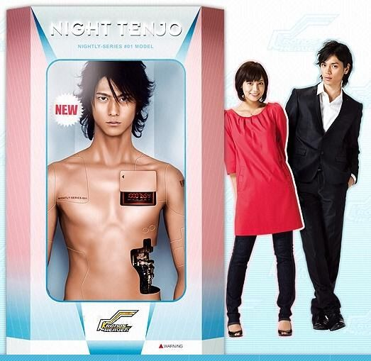 Zettai-Kareshi-vostfr-streaming-ddl-hd