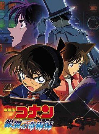 Detective Conan Film 08 Ginyoku No