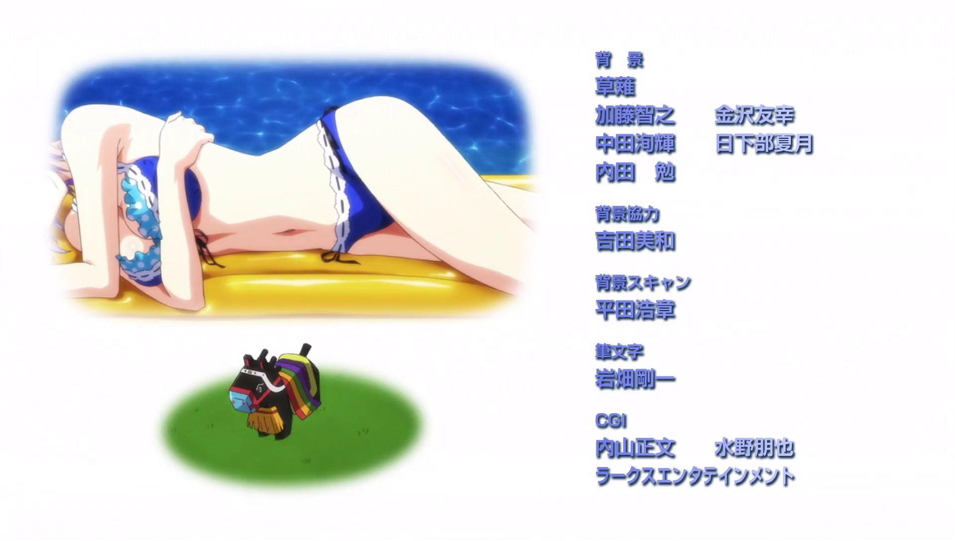 Maji de watashi ni koi shinasai majikoi 04 vostfr for Koi kaze 01 vostfr