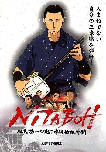dating ideas salt lake city utah: nitaboh tsugaru shamisen shiso gaibun online dating