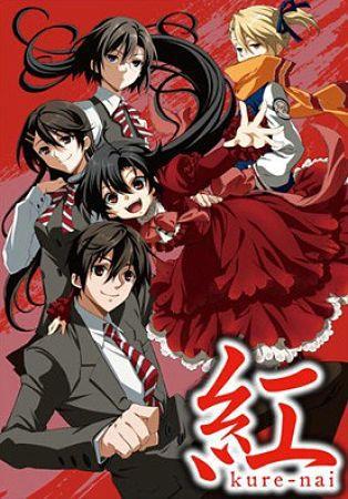 kure-nai episode 1 animeultima