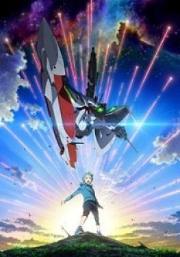 http://www.anime-ultime.net/images/img25350.jpg