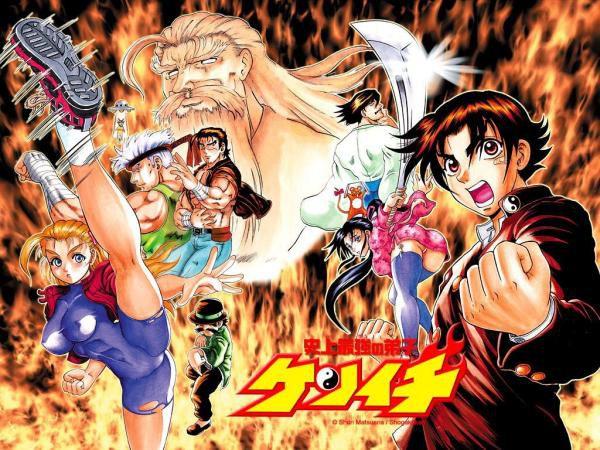 http://www.anime-ultime.net/images/img26320.jpg