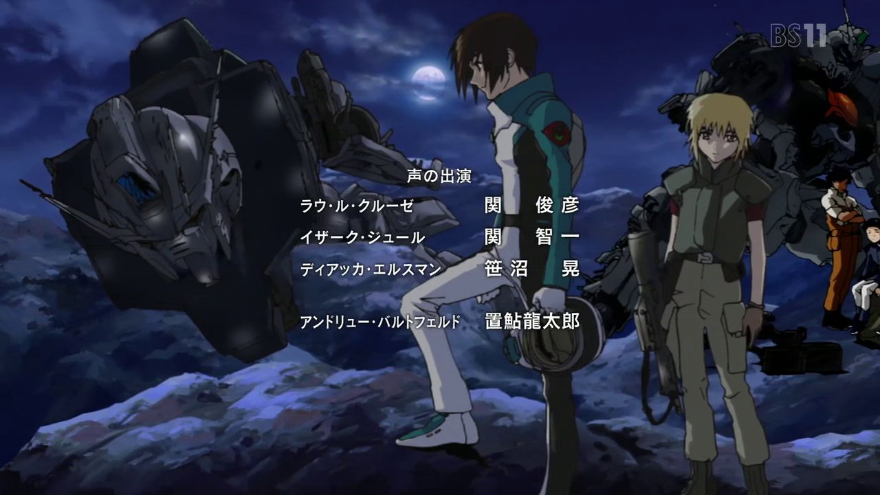 mobile suit gundam seed download batch