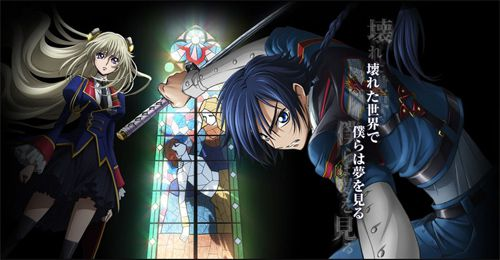 Code-Geass-Boukoku-no-Akito-vostfr-streaming-ddl-hd
