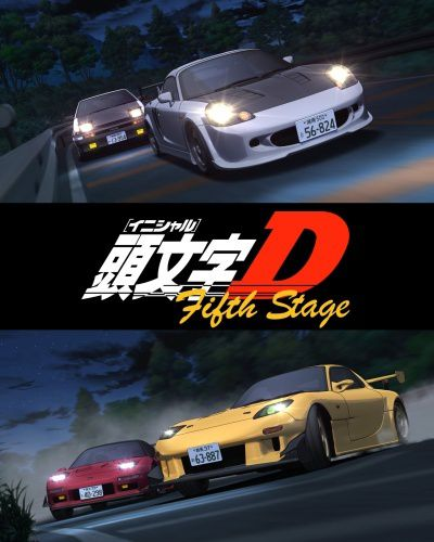 Initial D: Fifth Stage Vostfr :: Anime-Ultime