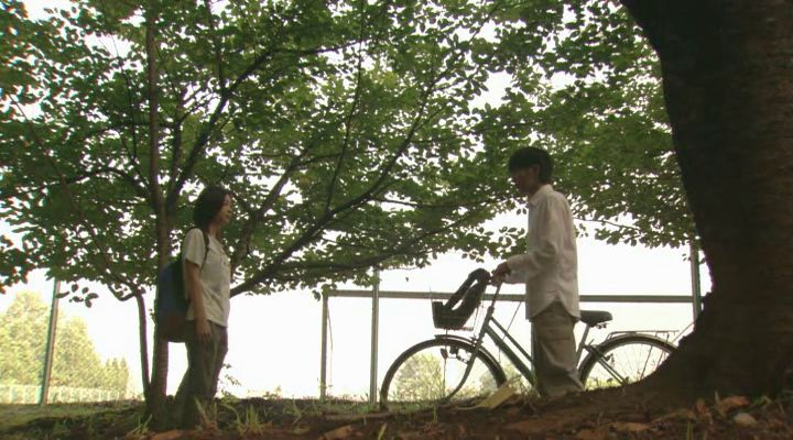 Ima ai ni yukimasu online dating 8