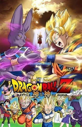Dragon ball z kami to kami vostfr anime ultime - Dragon ball z 187 vf ...