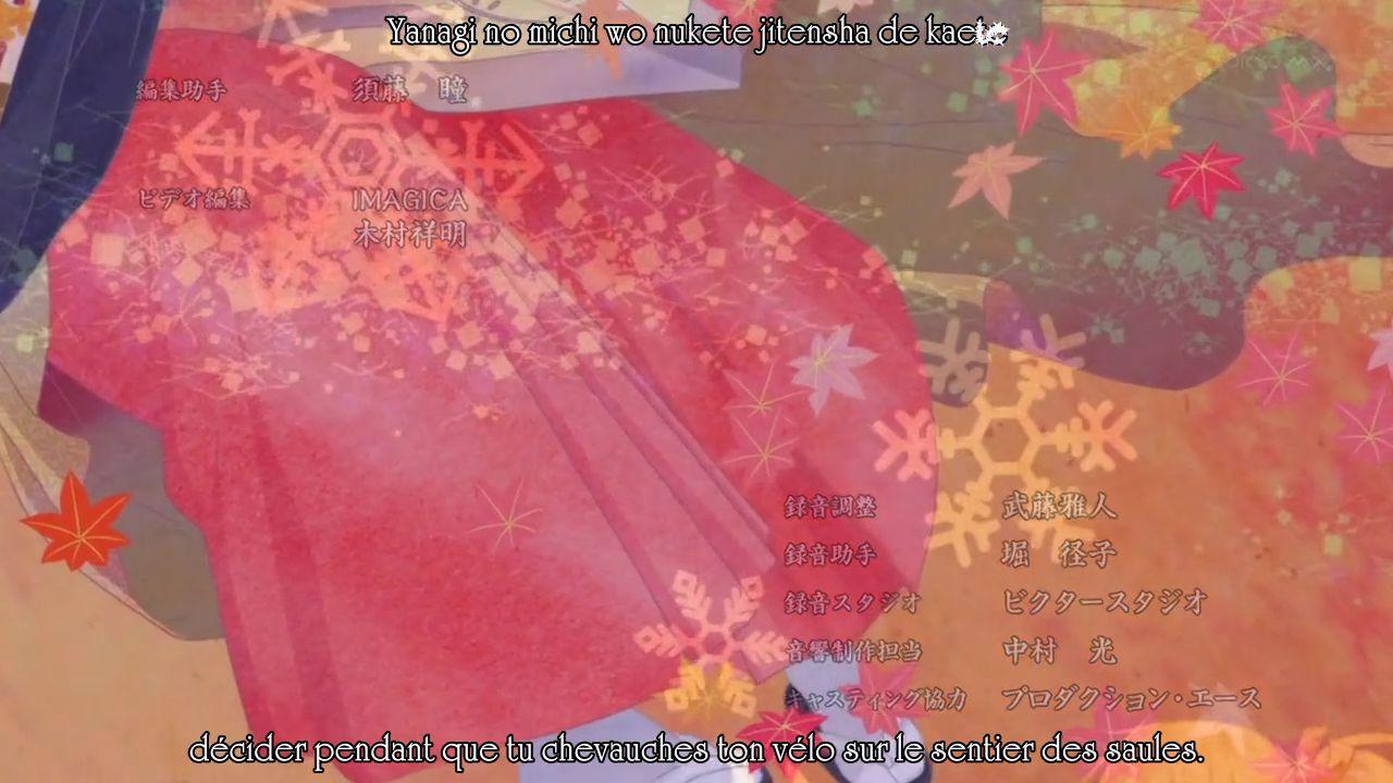 Inari konkon koi iroha 01 vostfr anime ultime for Koi kaze 01 vostfr
