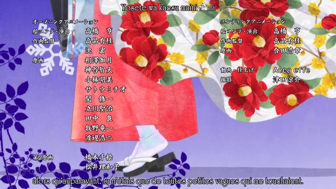 Inari konkon koi iroha 06 vostfr anime ultime for Koi koi seven 01 vostfr