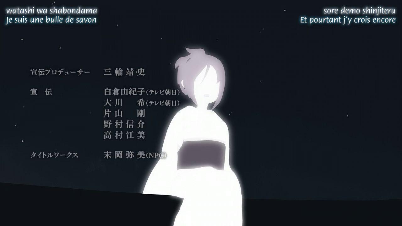 shinsekai yori  public averti  03 vostfr    anime