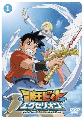 http://www.anime-ultime.net/images/img386.jpg