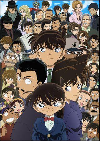 Detective Conan Black History