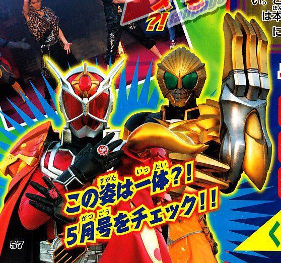 Kamen Rider Wizard Hyper Battle Dvd Showtime With The