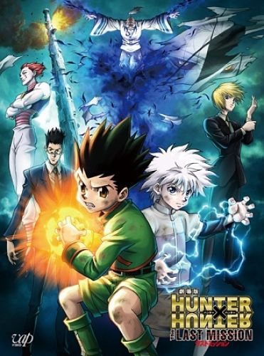 hunter x hunter the last mission vostfr anime ultime. Black Bedroom Furniture Sets. Home Design Ideas