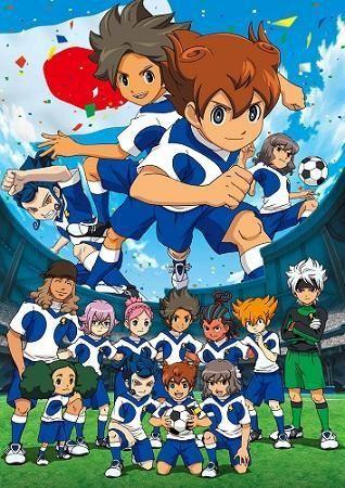 Inazuma eleven go galaxy saison 4 vostfr anime ultime - Inazuma eleven saison 1 ...