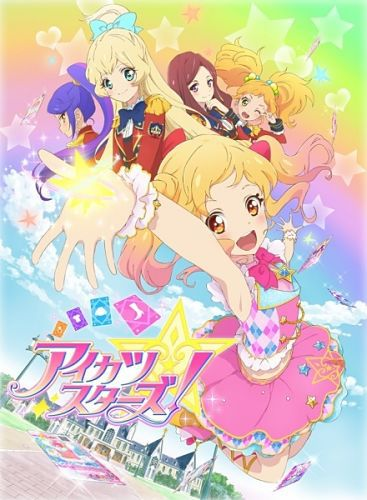 Aikatsu Stars Vostfr Anime Ultime