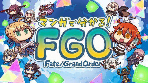 Forum Anime-Ultime • Consulter le sujet - [OAV] Manga de