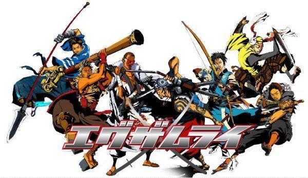 Examurai Sengoku affiche
